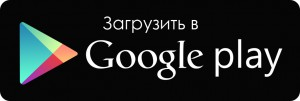 google_play_black