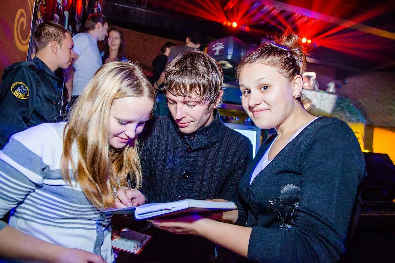 Концерт в Омске