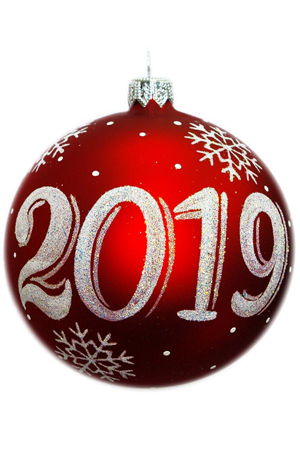 Воинам, картинки новый год 2019 красивые